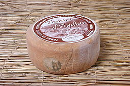 Tomme d'Aydius